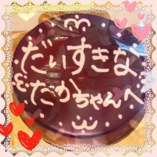 Aiの日記(^^) 『バレンタイン♡』