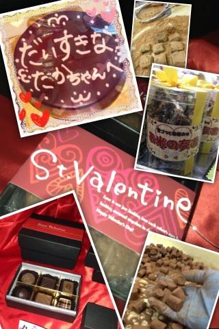 Aiの日記(^^) 『Happy Valentine♡』