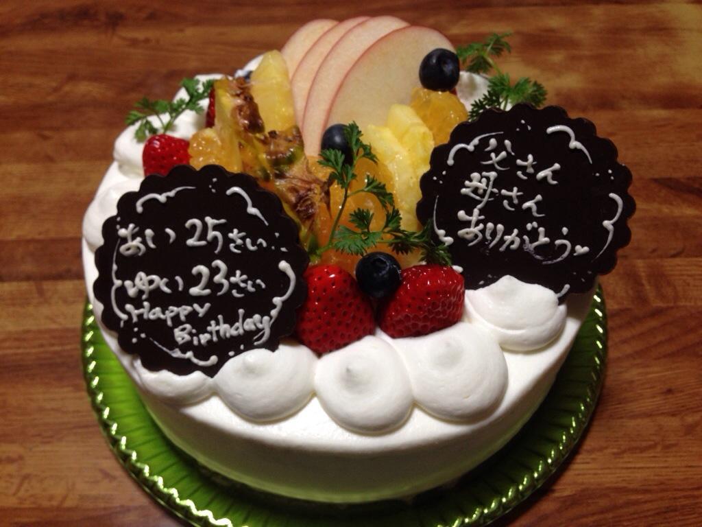 Aiの日記(^^) 『誕生日♪』