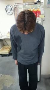 男前オーナー日記 - [2/2]