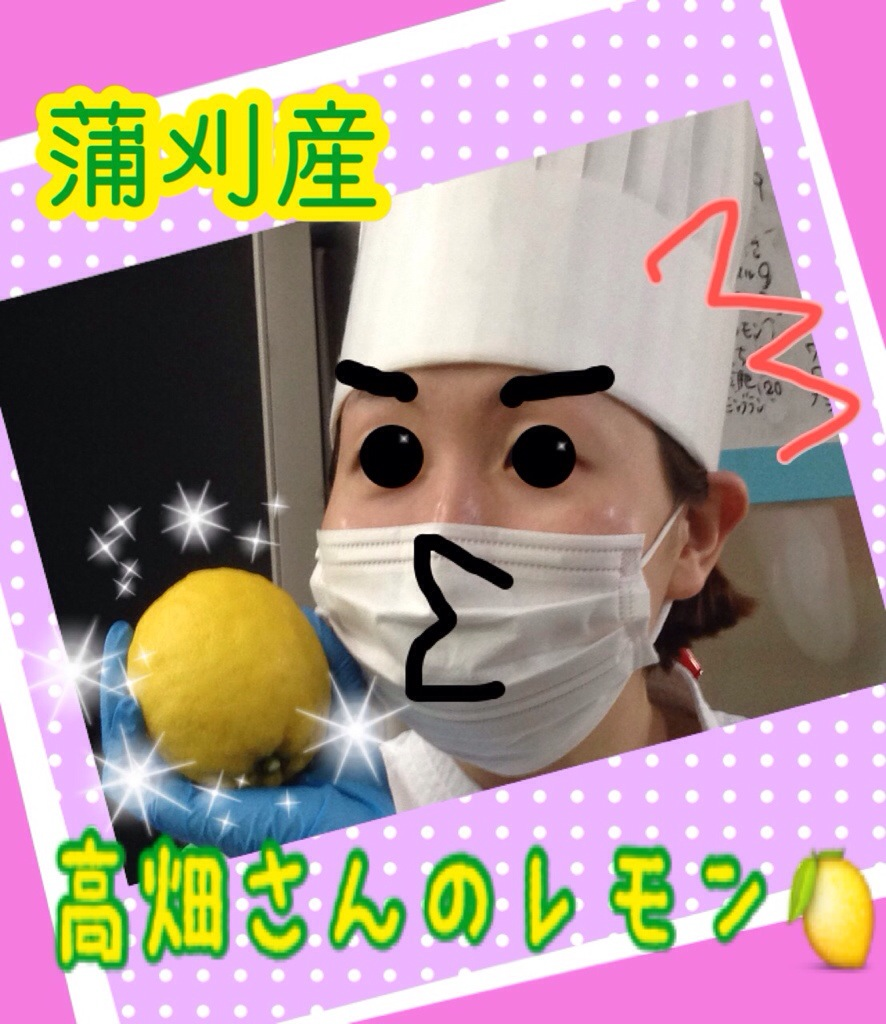 Aiの日記(^^) 『シュワシュワレモン』 - [2/2]