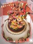 Aiの日記(^^) 『広島ケーキショー マジパンコンテスト』