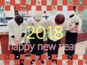 Aiの日記(^^) 『2017→2018』