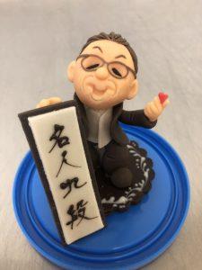 Aiの日記(^^) 『富美男マジパン』 - [2/2]
