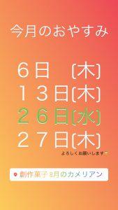 Aiの日記(^^) 『12月🎅』