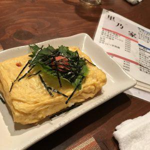 Aiの日記(^^) 『明日はお休み』 - [1/5]