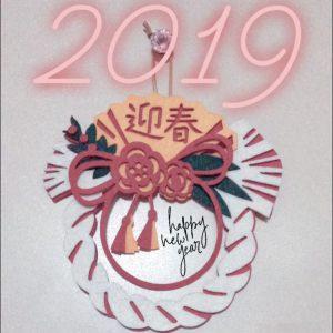 Aiの日記(^^) 『2019』