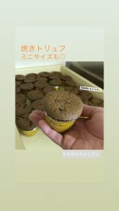 Aiの日記(^^) 『バレンタイン』 - [2/4]