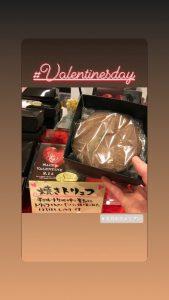 Aiの日記(^^) 『バレンタイン』 - [4/4]