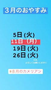 Aiの日記(^^) - [1/2]