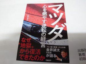 DSCPDC_0001_BURST20200201170757394_COVER (1)