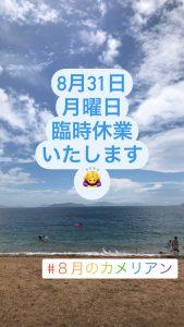 Aiの日記(^^) 『お知らせ』