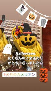 Aiの日記(^^) 『Halloween』