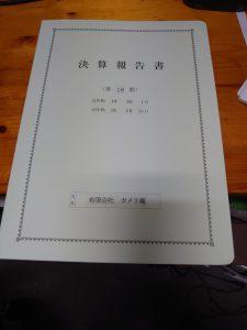 DSC_0501 (1)