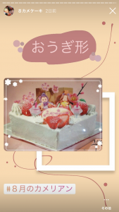 Aiの日記(^^) 『おひなまつり』 - [3/3]