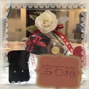 Aiの日記(^^) 『ホワイトデー』 - [2/2]