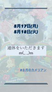 Aiの日記(^^)